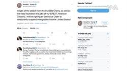 特朗普透過推特表示將暫停移民進入美國