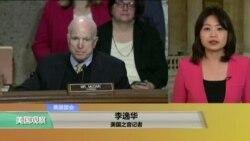 VOA连线:准国防部官员:美国在与中国竞争中须站稳领导地位