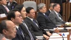 2016-12-06 美國之音視頻新聞: 南韓商界出席聽證否認企圖收買影響力