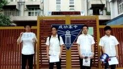 海峡论谈: 蒋公铜像存废引争议 马英九吁勿妖魔化