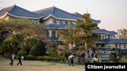 Mugabe's home
