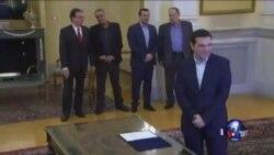 希腊新总理挑战紧缩政策引欧盟焦虑