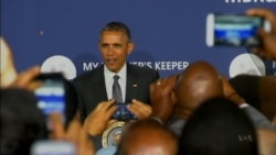 Obama Announces Next Step In Program For Minorities