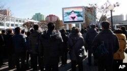 [뉴스풍경 오디오]탈북자들, 북한 ICBM대응 국제사회 역할 강조