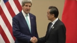 KERRY ASEAN VO