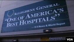 Ibu Ani Yudhoyono menjalani perawatan di Allegheny General Hospital, sebuah rumah sakit umum di kota Pittsburgh, Pennsylvania.