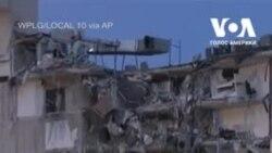 Поблизу Маямі частково обвалився 12-поверховий житловий будинок. Відео