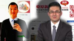 海峡论谈:星火T计划曝光 培养统派青年还是共谍?