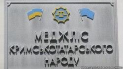 Milliy Majlis ishi Qrim Oliy sudida