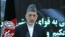 阿富汗军队接管保安职责