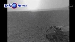 Marsdan son fotolar, Neftayırma zavodunda yanğın