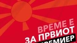 Реакции за кампањата на ДУИ - прв премиер-Албанец во Северна Македонија?