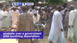 VOA60 Africa - Suicide bombers kill 12 and injured 26 others in the north east Nigerian state of Borno