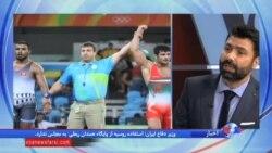 نگاهی به روز پانزدهم المپیک: یک کشتی گیر دیگر ایران در فینال