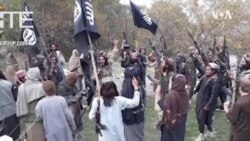 İlin yekunları - İŞİD-in süqutu