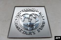 미국 워싱턴의 국제통화기금(IMF)의 건물.