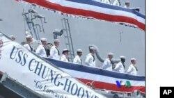 នាវាចម្បាំងសហរដ្ឋអាមេរិក USS Chung Hoon