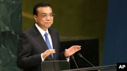 Thủ tướng Trung Quốc, Lý Khắc Cường, phát biểu trong phiên họp lần thứ 71 của Đại hội đồng Liên Hợp Quốc, ngày 21 tháng 9 năm 2016.