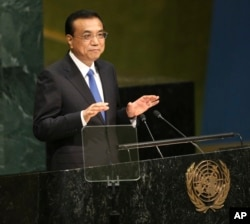 UNGA: Chinese Premier Li Keqiang speaks during the 71st session of the United Nations General Assembly at U.N. headquarters, Wednesday, Sept. 21, 2016.