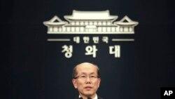 김유근 한국 국가안보실 1차장.