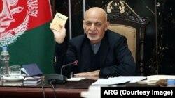 ولسمشر محمد اشرف غني د کابل امنیتي ټېم د شپږ نیمو بجو غونډه کې ګډون کړی و.
