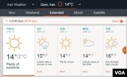 پایگاههای هواشناسی می گویند روز شنبه قم شاهد بارندگی خواهد بود.
