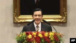 Presiden Taiwan Ma Ying-jeou berpidato di hadapan para pejabat dan utusan negara sahabat dalam upacara pelantikan Presiden di Taipei, Taiwan (20/5).