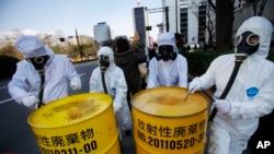 Biểu tình chống nhà máy hạt nhân ở Tokyo, ngày 9/3/2014.