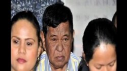 菲律賓2009年謀殺案主要嫌疑犯因病死亡