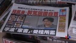 失蹤香港出版商被上央視 外界指疑點重重
