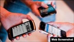 ویب سائٹ اسکرین شاٹ