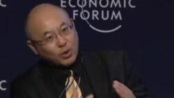 WEF: 中国改革蓝图能否实施仍是疑问