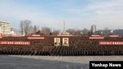 조선중앙통신은 8일 북한 김정은 국방위원회 제1위원장의 신년사를 관철하기위한 함경남도 군중대회가 열렸다고 보도했다. 김정은 제1위원장의 생일인 이 날 생일 관련 보도는 없었다.