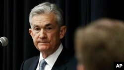 Глава Федеральной резервной системы Джером Пауэлл (архивное фото)