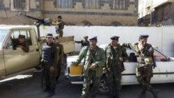 تقویت تلاش های یمن برای نبرد با القاعده