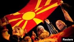 Makedoniyada alban dilinə verilən imtiyazlara qarşı etiraz aksiyası