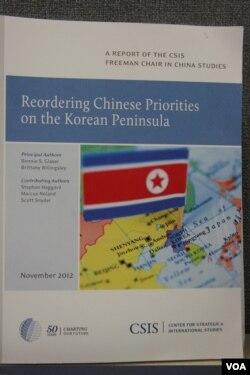 战略与国际研究中心发布中国对朝鲜半岛政策报告(美国之音钟辰芳拍摄)