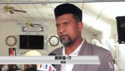 清真寺训练信众如何应对枪击者