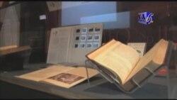 Շեքսպիրի հսկայական ժառանգությունը այժմ ներկայացված է Վաշինգտոնի Ֆոլջերի գրադարանում