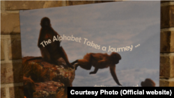 Children Book: The Alphabet takes a Journey: Destination Ethiopia