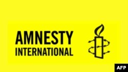 «Amnesty International». «Մահապատժի կիրառման դեպքերն աշխարհում նվազել են»