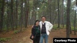 Liao Shuangyuan couples