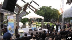 台湾官方纪念228事件