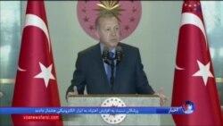 هشدار آمریکا برای تحریم بیشتر مقامات ترکیه