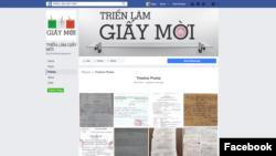 Một cuộc triển lãm trên Facebook về các giấy mời và giấy triệu tập do Công an gửi cho các nhà hoạt động.