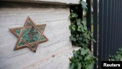 """La embajadora de Israel, Nina Ben-Ami, expresó """"su más profunda consternación y dolor"""" por la muerte del directivo de la Comunidad Judía de Paysandú."""