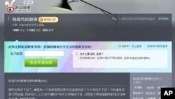 杨恒均在新浪微博上发表埃及事件感言随即被删