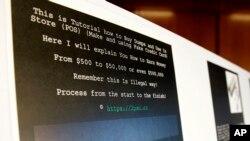 Serangan peretas terhadap sebuah jaringan komputer (foto: ilustrasi).