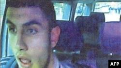 Ömer el-Hüseyin'in polis tarafından yayınlanan fotoğrafı