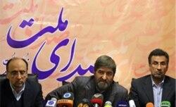 «صدای ملت» را اصولگرایان منتقد دولت تشکیل داده اند